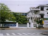 Hai trường đại học bị tạm ngừng tuyển sinh 2010