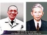 Văn hóa Ba-na qua sách của Nguyễn Kinh Chi, Nguyễn Đổng Chi