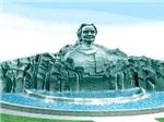 Khởi động lại dự án xây dựng Tượng đài Mẹ Việt Nam anh hùng