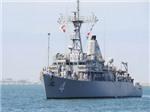 Mỹ đang triển khai bốn tàu quét mìn tới Vùng Vịnh