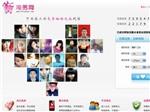 """Công ty """"hẹn hò"""" Trung Quốc tìm chồng cho 36 nữ triệu phú"""