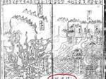 Chuyện về người vẽ bản đồ Trường Sa cách đây 5 thế kỷ