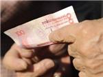 """Tham quan Trung Quốc ôm tiền """"triệu đô"""" đào tẩu"""