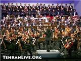 Dàn nhạc Giao hưởng Iran bị giải tán