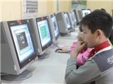 Hội thảo Giáo dục trong thời đại kỹ thuật số: Không phải giàu hơn là giỏi hơn