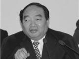 Hé lộ đường dây tống tình tham quan ở Trung Quốc