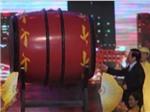 Khai mạc Lễ hội đón chào năm mới 2013