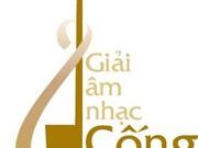 Giải Âm nhạc Cống hiến lần 8 - 2013