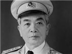 Danh sách Ban lễ tang đồng chí Đại tướng Võ Nguyên Giáp
