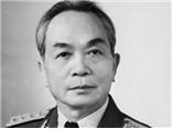 Tóm tắt tiểu sử đồng chí Đại tướng Võ Nguyên Giáp
