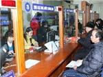 Hà Nội không tăng biên chế từ nay đến 2016