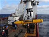 Hải quân Mỹ: Tín hiệu ping có thể không xuất phát từ hộp đen MH370