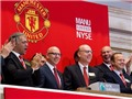 Man United vẫn gặt hái thành công trên thương trường: Thành công nhờ 'câu cá nhỏ'