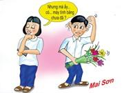 Máy tính bảng - Tranh của HS Mai Sơn