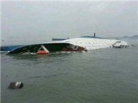 Đắm phà ở Philippines làm ít nhất 70 người mất tích