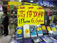 Người giàu Trung Quốc phát cuồng với iPhone 6