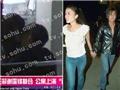 Vương Phi và Tạ Đình Phong 'nối lại tình xưa' sau 11 năm