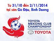 Giải Toyota các CLB vùng sông Mê Kông