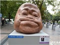 Tượng mô tả gương mặt Mạc Ngôn gây tranh cãi