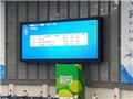 ASIAN Para Games II: Giành HCV thứ 5, Võ Thanh Tùng lập kỳ tích