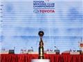 Trao thưởng cho diễn đàn: Nếu bạn là Trưởng BTC giải vô địch Toyota các CLB vùng sông Mekong