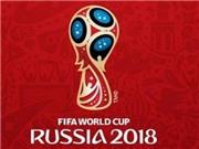 Nga chính thức công bố logo World Cup 2018
