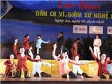 Dân ca Ví, Giặm Nghệ Tĩnh được UNESCO vinh danh Di sản Văn hóa Phi vật thể Đại diện của Nhân loại