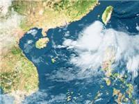 Áp thấp nhiệt đới mạnh lên thành bão số 4