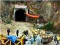 Các công nhân vụ sập hầm cách miệng hầm 500 mét