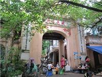 Chuyện Hà Nội: Cổng làng trong phố