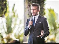 Giấc mơ Mỹ của Beckham sụp đổ?