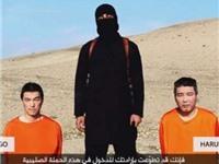 IS tung băng hình quay cảnh hành quyết con tin thứ hai người Nhật Bản