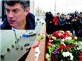 Thông tin điều tra ban đầu về vụ ám sát ông Nemtsov