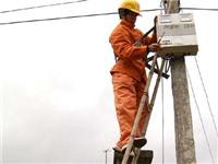 Điện tăng giá lên 1.622,05 đồng/kWh từ ngày 16/3