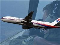 Những giả thuyết nổi tiếng nhất quanh vụ mất tích MH370