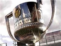 Ngày 25/3 công bố SVĐ tổ chức trận chung kết Cúp Nhà Vua TBN