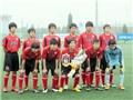 5 đội dự giải bóng đá U14 quốc tế Việt Nam – Nhật Bản 2015
