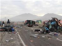 Peru: Xe khách lao xuống vực, 19 người thiệt mạng và 25 người bị thương