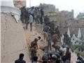 Động đất kinh hoàng ở Nepal: Thung lũng 'động đất' Kathmandu nằm ở đâu?