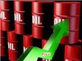 Giá xăng trong nước tăng; giá dầu thế giới cũng tăng lên mức cao nhất kể từ cuối năm 2014