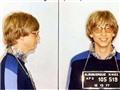Ảnh cực hiếm: Bin Laden học võ Judo, Bill Gates chụp ảnh làm hồ sơ phạm luật
