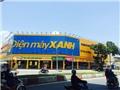 Chính thức đổi tên thương hiệu dienmay.com thành Điện máy Xanh