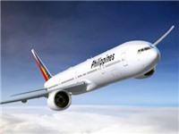 Máy bay Philippines 'không ngán' những cảnh báo của Trung Quốc