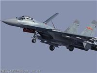 Máy bay của hải quân Trung Quốc bốc cháy, hai phi công thiệt mạng