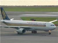 Máy bay Airbus A330 của Singapore đột ngột ngừng động cơ giữa trời