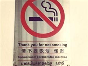 Thư SEA Games: Singapore, nơi để bỏ thuốc lá