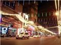 Quảng Ninh cũng có phố đi bộ