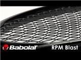 Siêu thị Tennis: Muốn xoáy như Nadal, thử dây Babolat