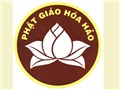 Phật giáo Hòa Hảo & 76 năm 'Học Phật, tu nhân, tại gia cư sĩ, thực hiện tứ ân'