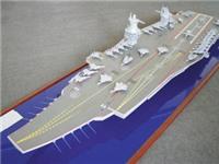 Nga sẵn sàng hỗ trợ Việt Nam trong đóng tàu quân sự